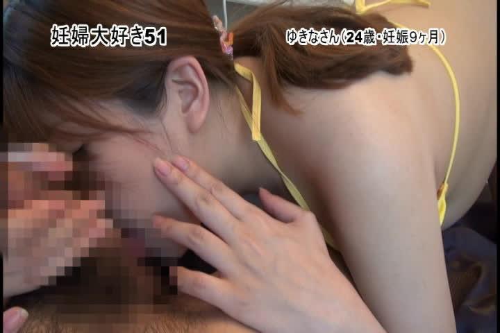 【sex】24歳の若奥様臨月妊婦が水着を着て生挿入SEX!フラストレーション解消に激しく乱れる