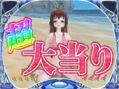 Ryotyパチンコゲーム「パコパコバカンス」プレイ動画2