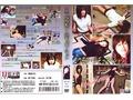 ゴウモン・シチュエーション DMT-003